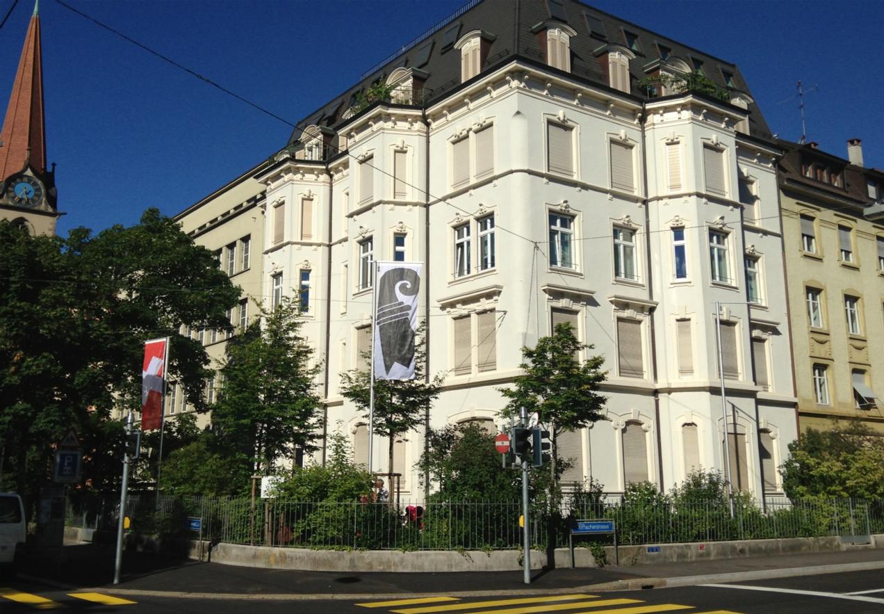 Stiftungsgebäude